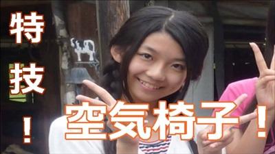 isohara_kyoka3