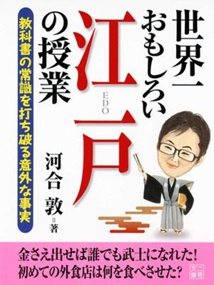 kawai_atsushi4