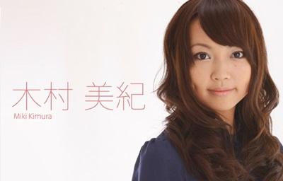 kimura_miki3