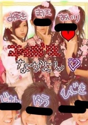 watanabe_miyuki4
