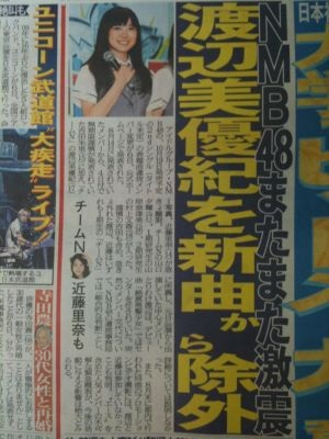 watanabe_miyuki5