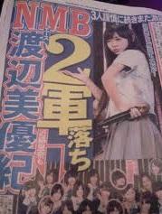 watanabe_miyuki6